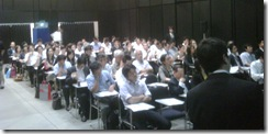 Questionmark 2009 Tokyo Briefing